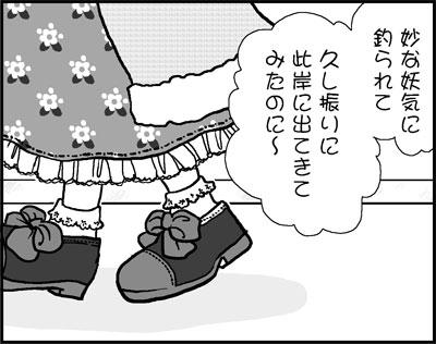 2_ino02.jpg