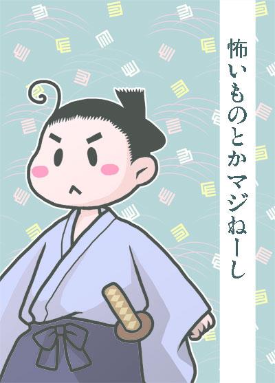heitaro_hyoushi.jpg